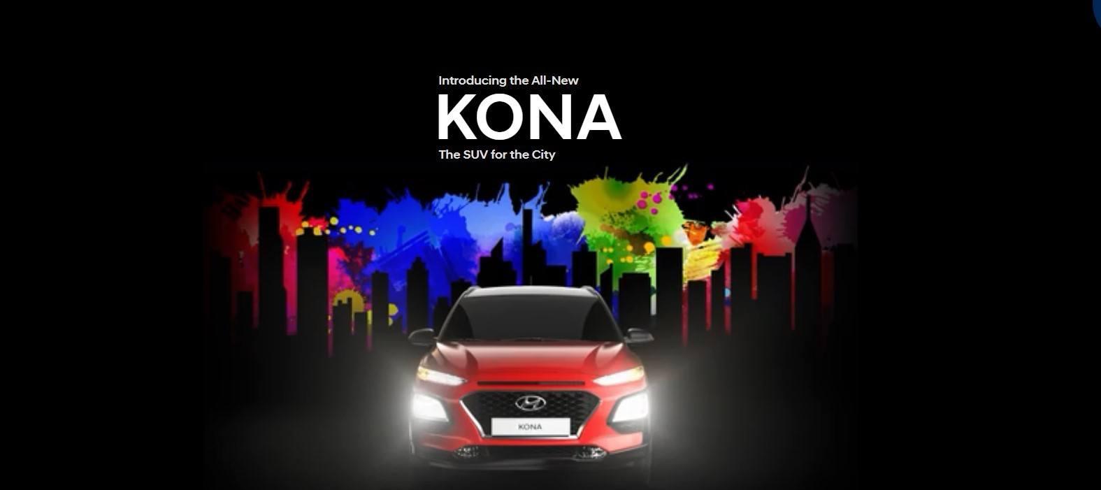 introducing Kona 2018